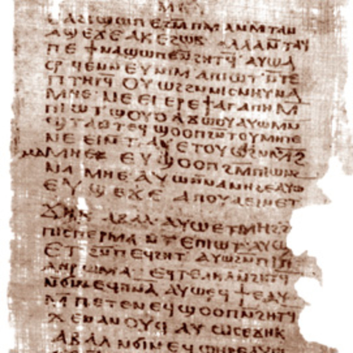 Page from the Gnostic Gospels