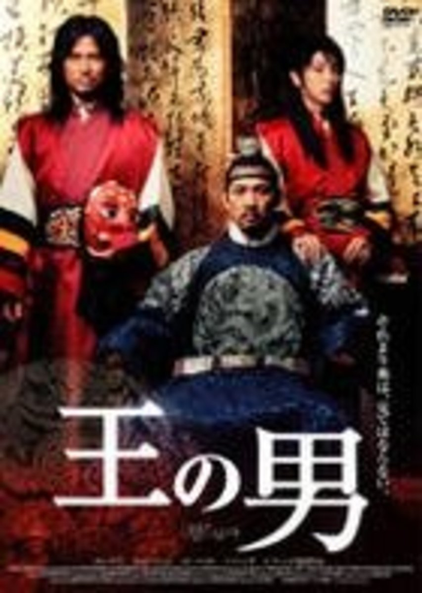 The King and the Clown DVD