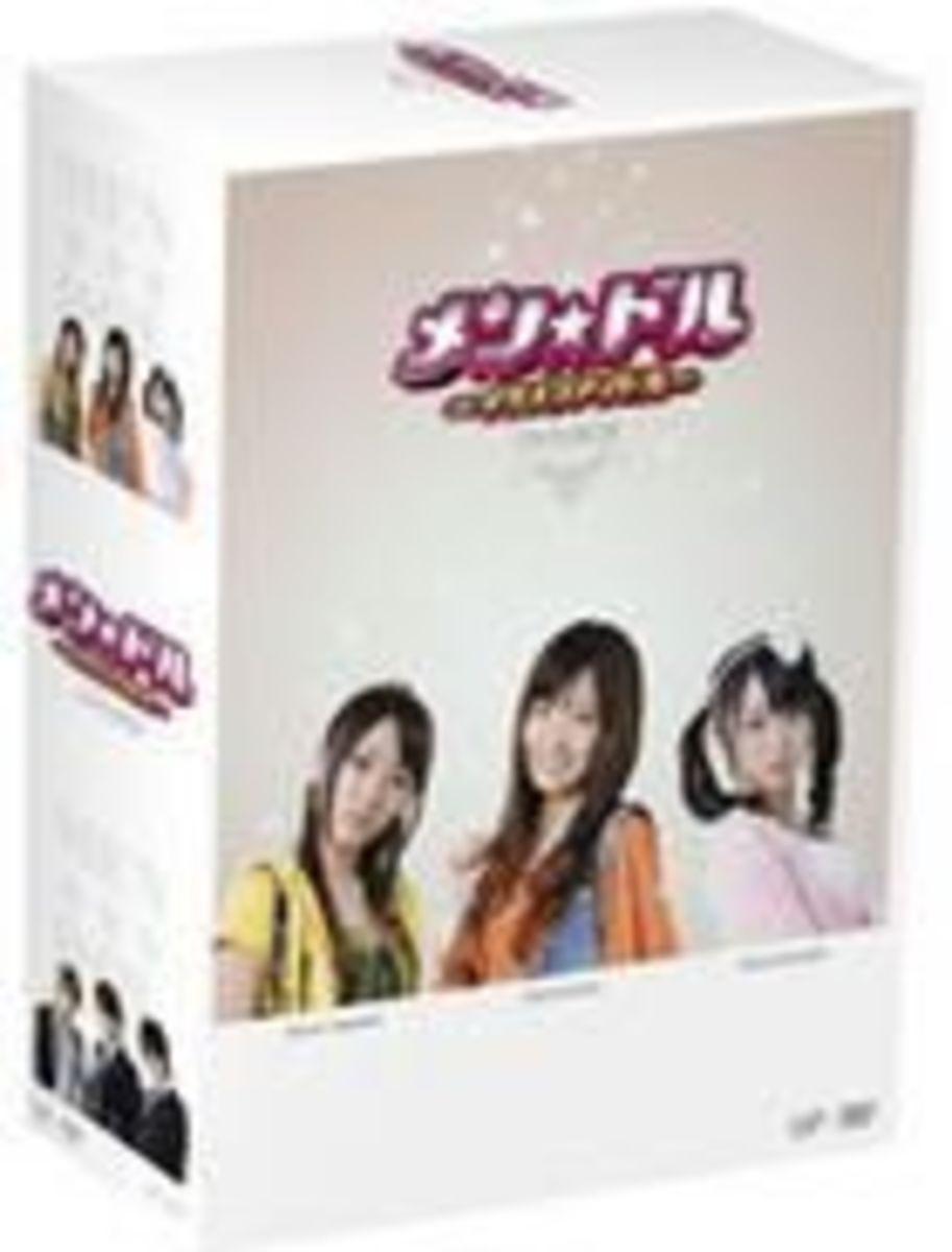 Mendol DVD