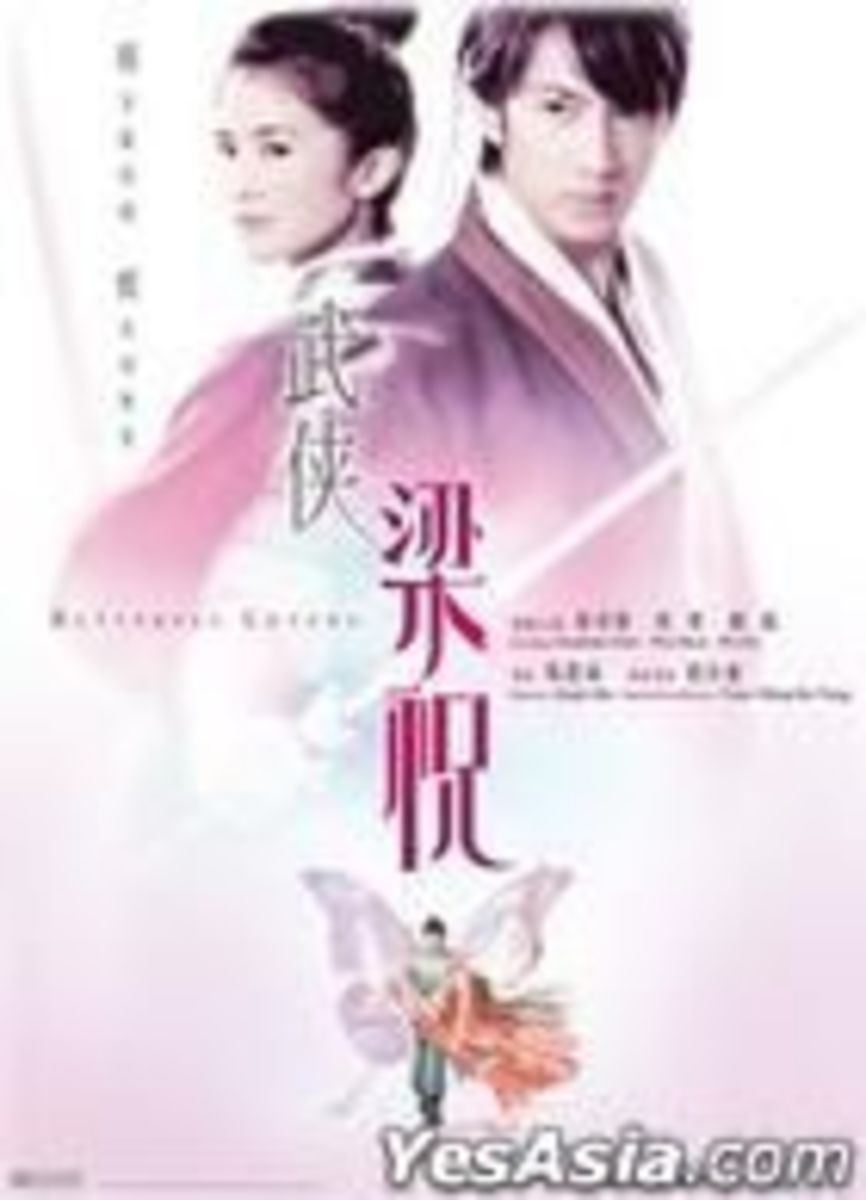 The Butterfly Lovers DVD