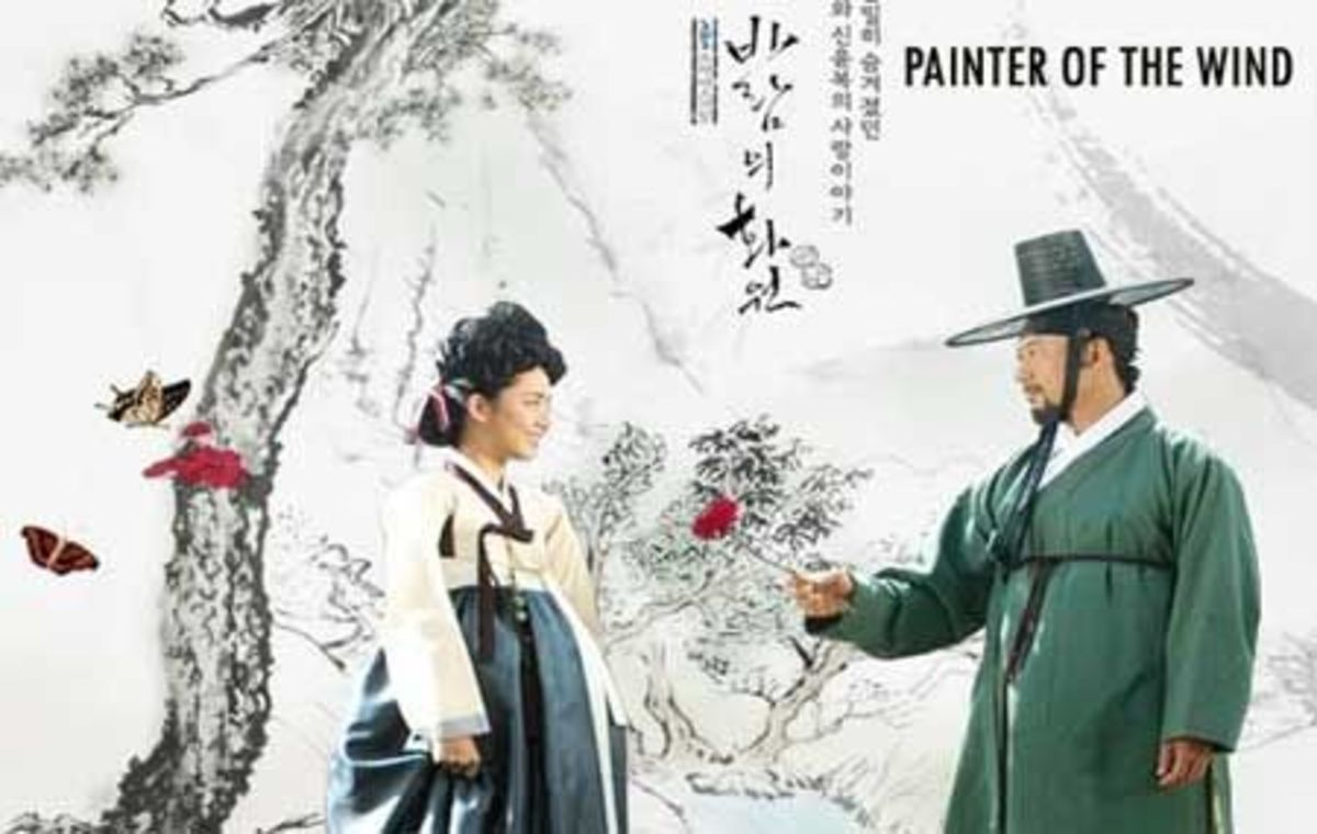 The Painter of the Wind