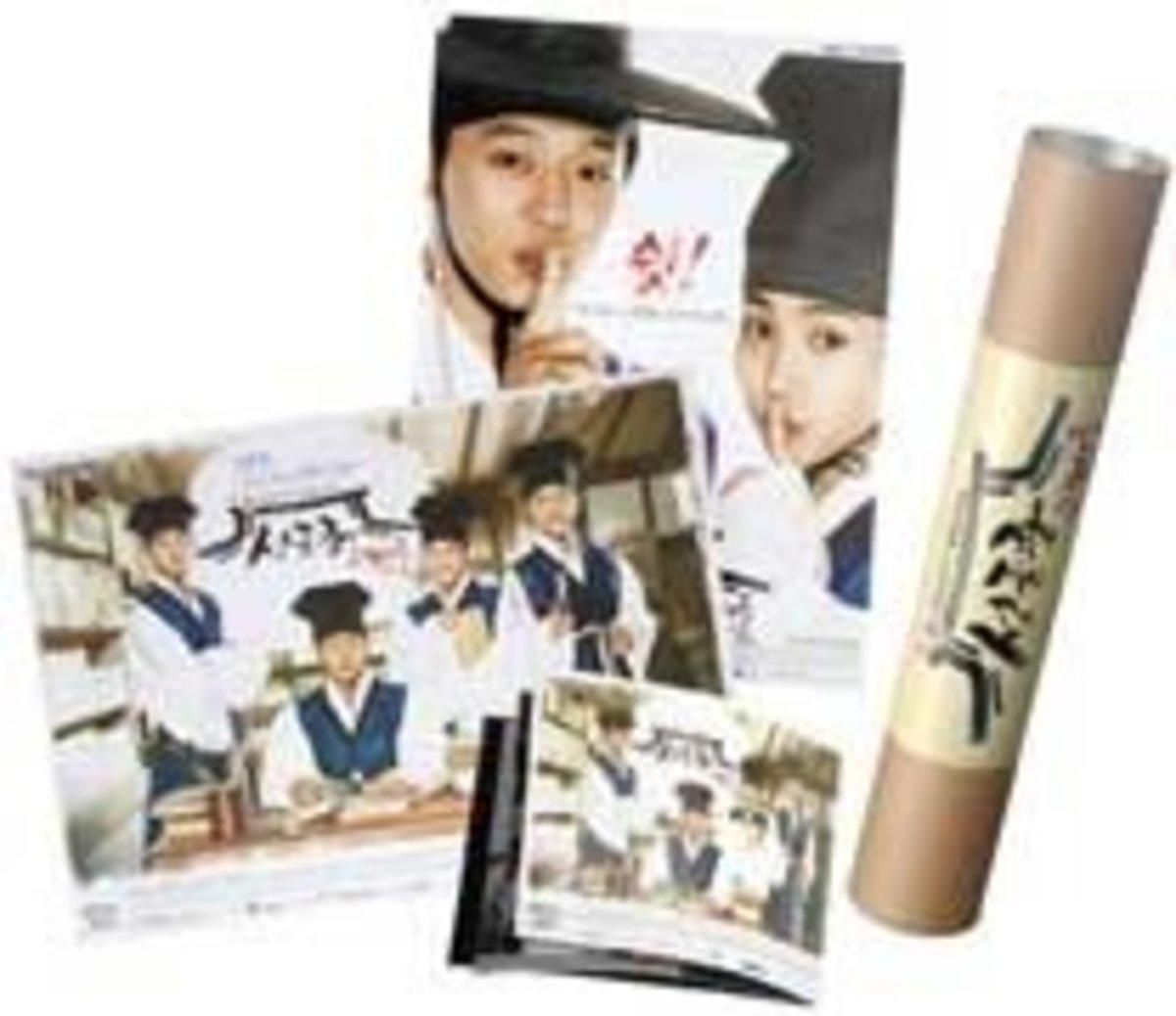 Sungkyunkwan Scandal Photo Book