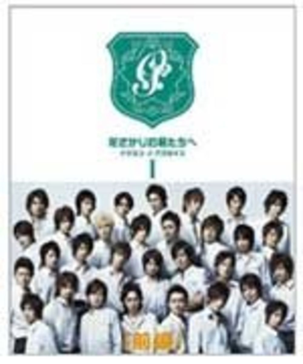 Hanazakari no Kimitachi e DVD