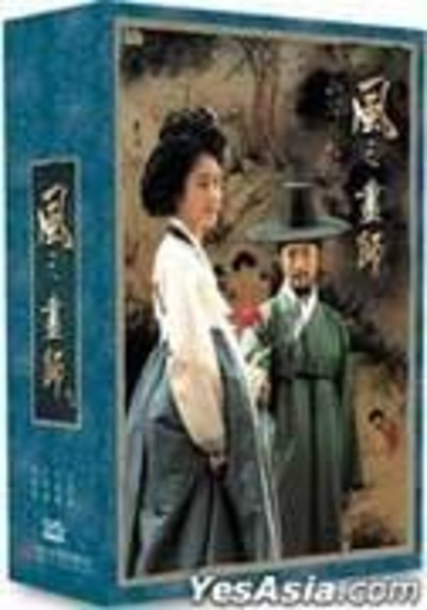Painter of the Wind DVD