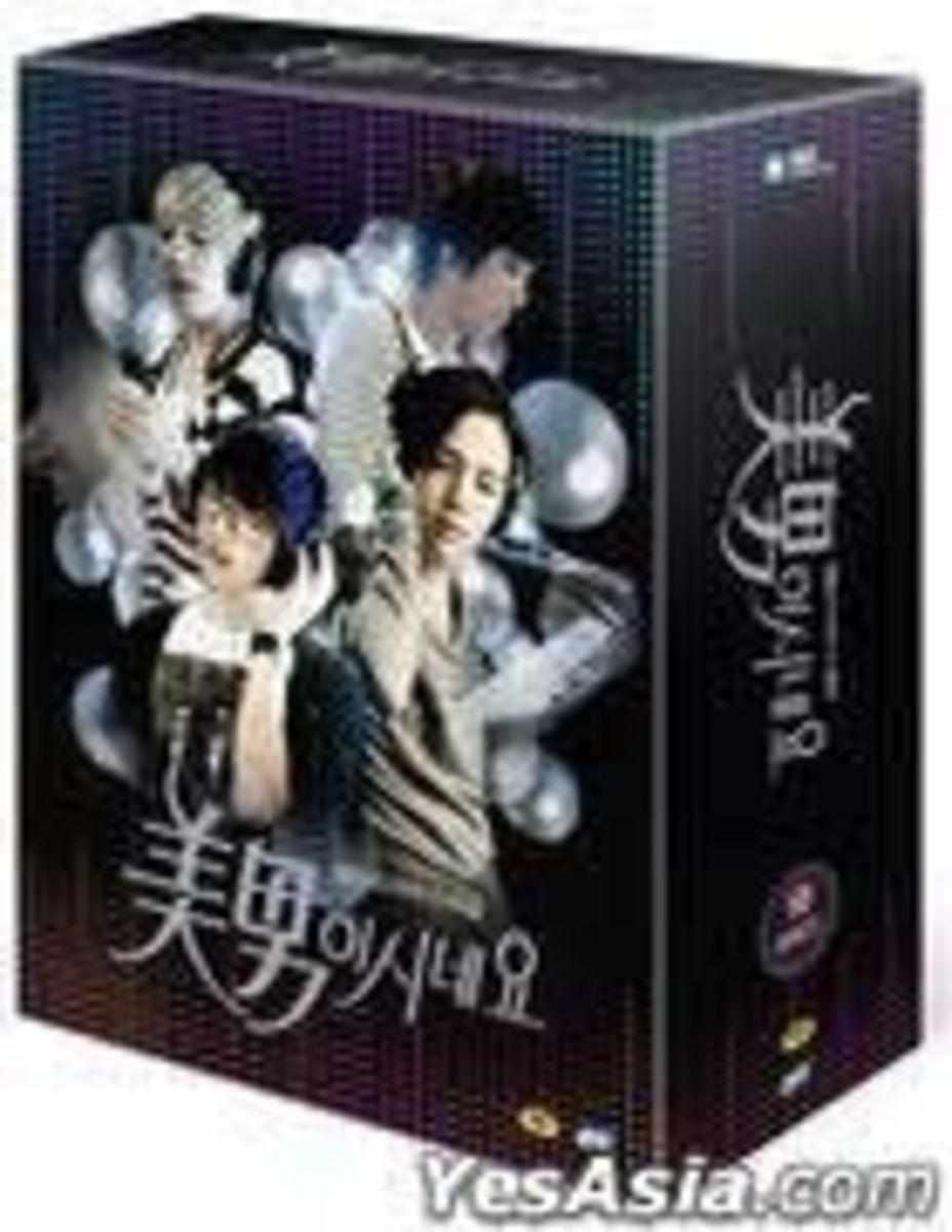 You're Beautiful DVD