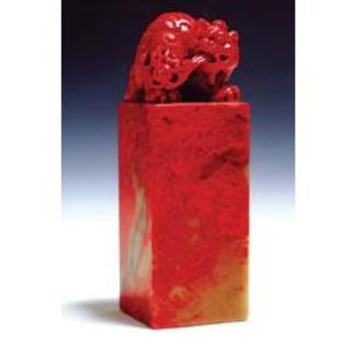 Bloodstone Seal