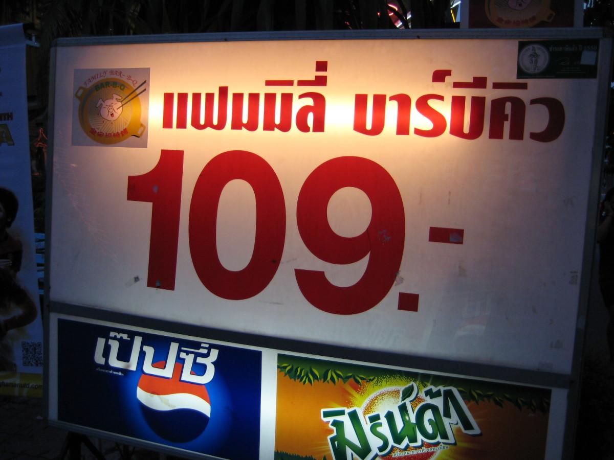 109 baht for Moo Kata at Family BBQ Restaurant in Huay Kwang
