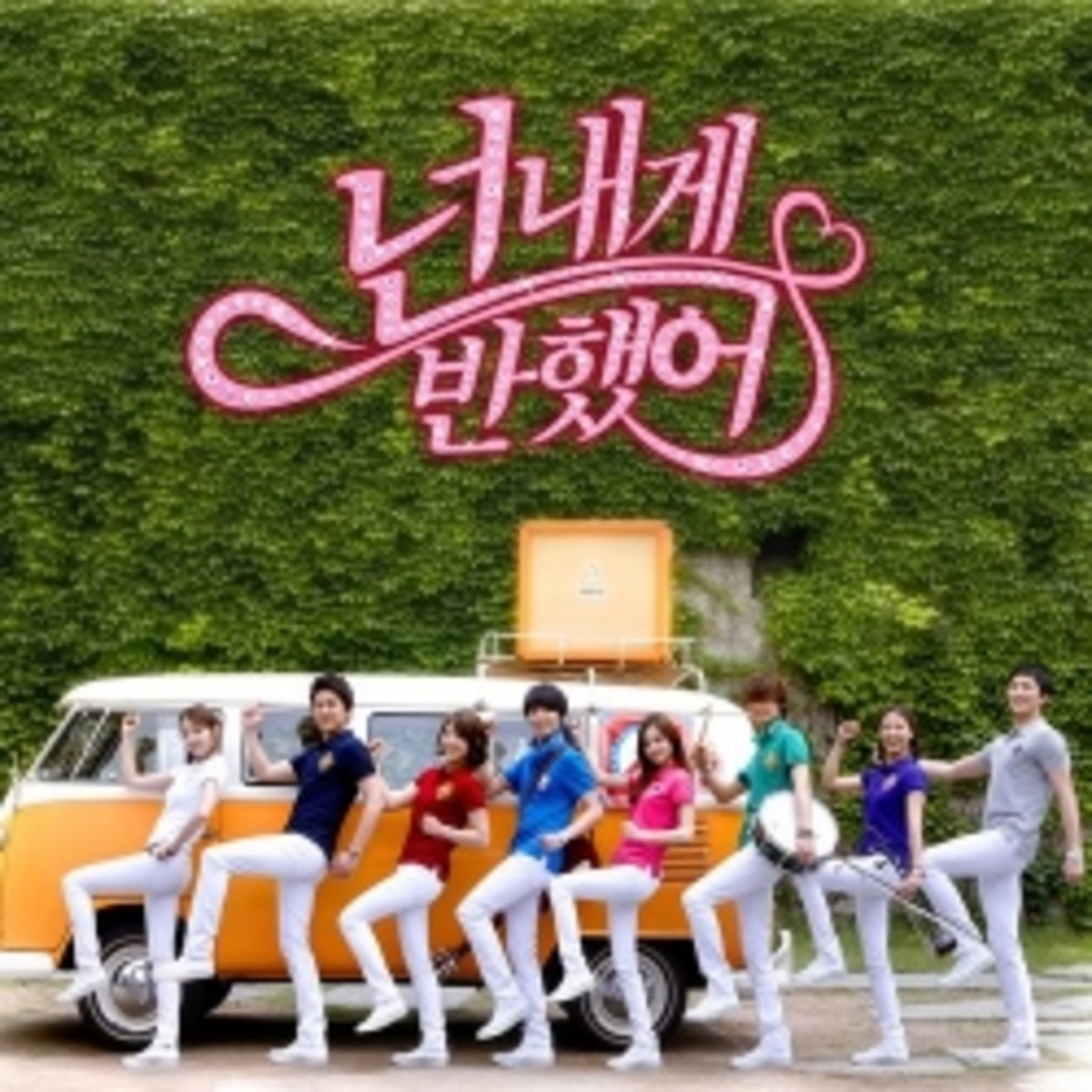 Top 10 Favorite Korean Drama 2011