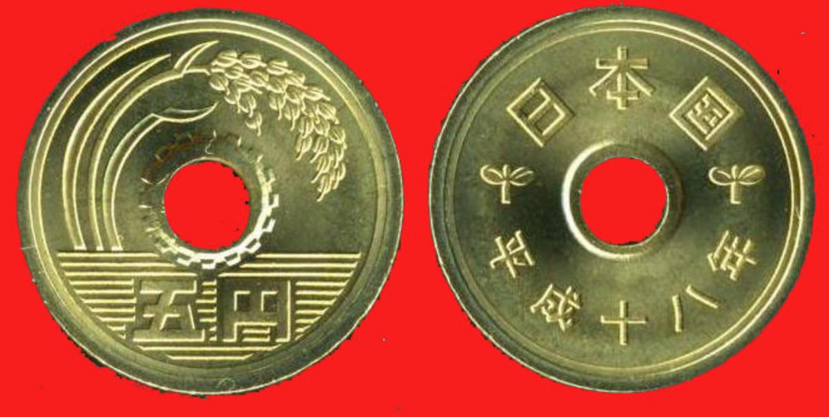 Japanese 5 Yen Coin