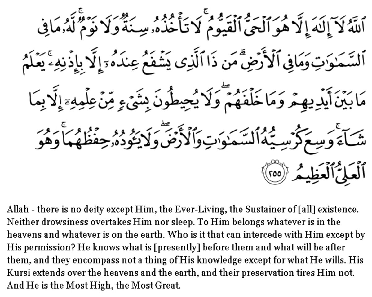 Ayah Al Kursi - Recite this ayah for PROTECTION against Jinn and evil whispers