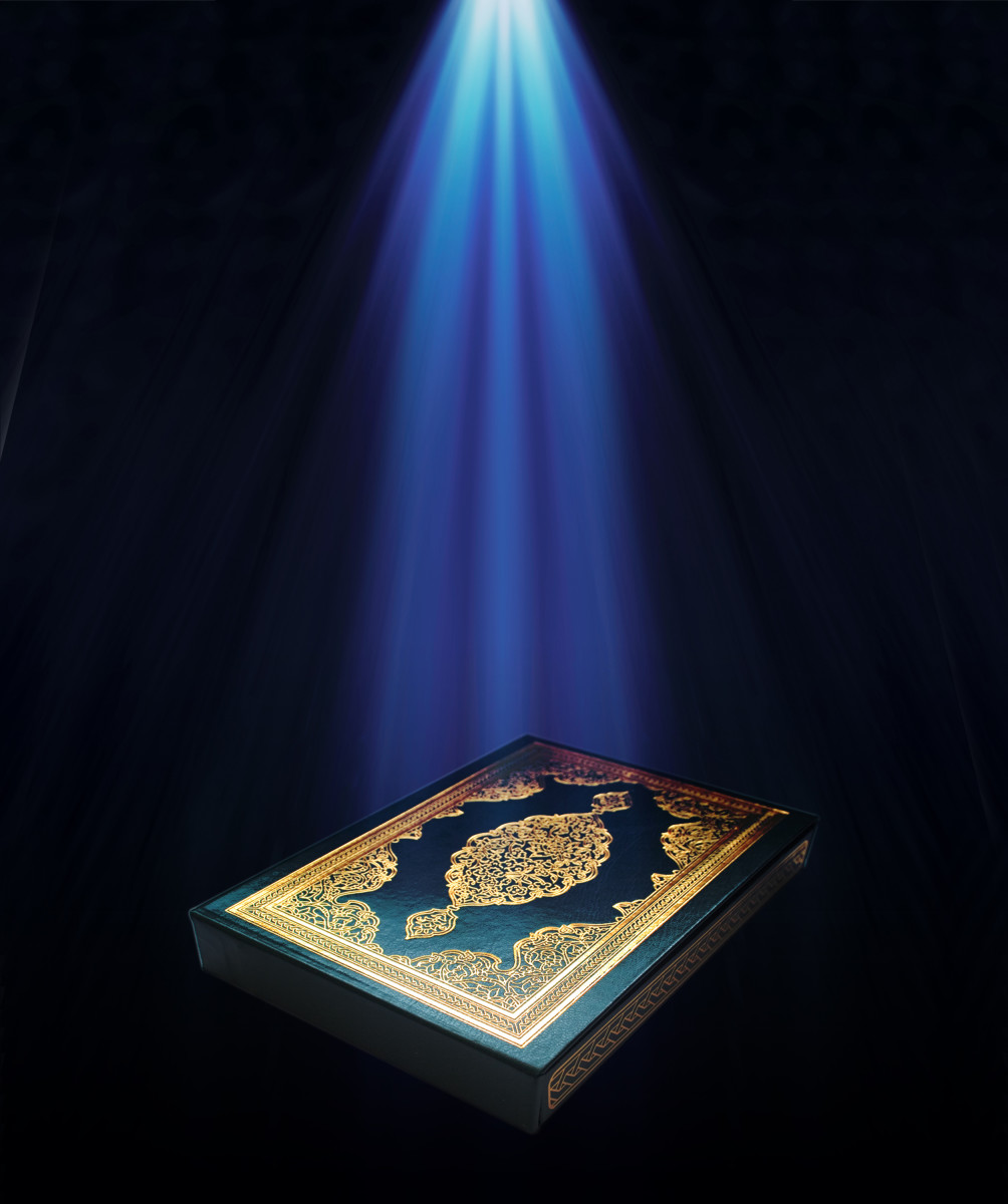 The Holy Quran Is A Miracle Sent To Us By Allah Through Our Prophet Muhammad (pbuh)