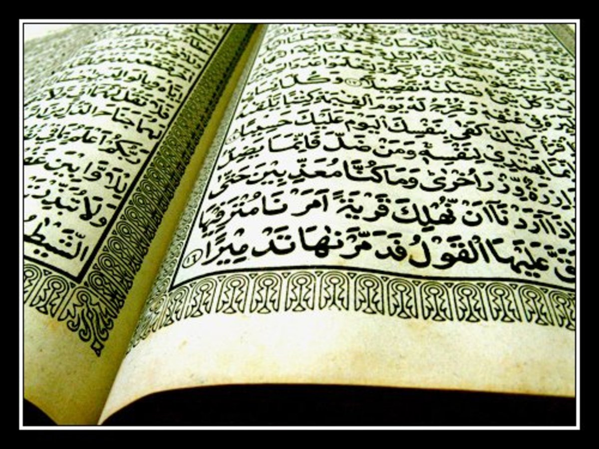Read Sura Al Baqara at home regularly for protection from the Jinn