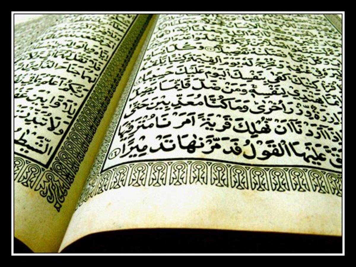 Read Sura Al Baqara at home regularly for protection from the Jinn