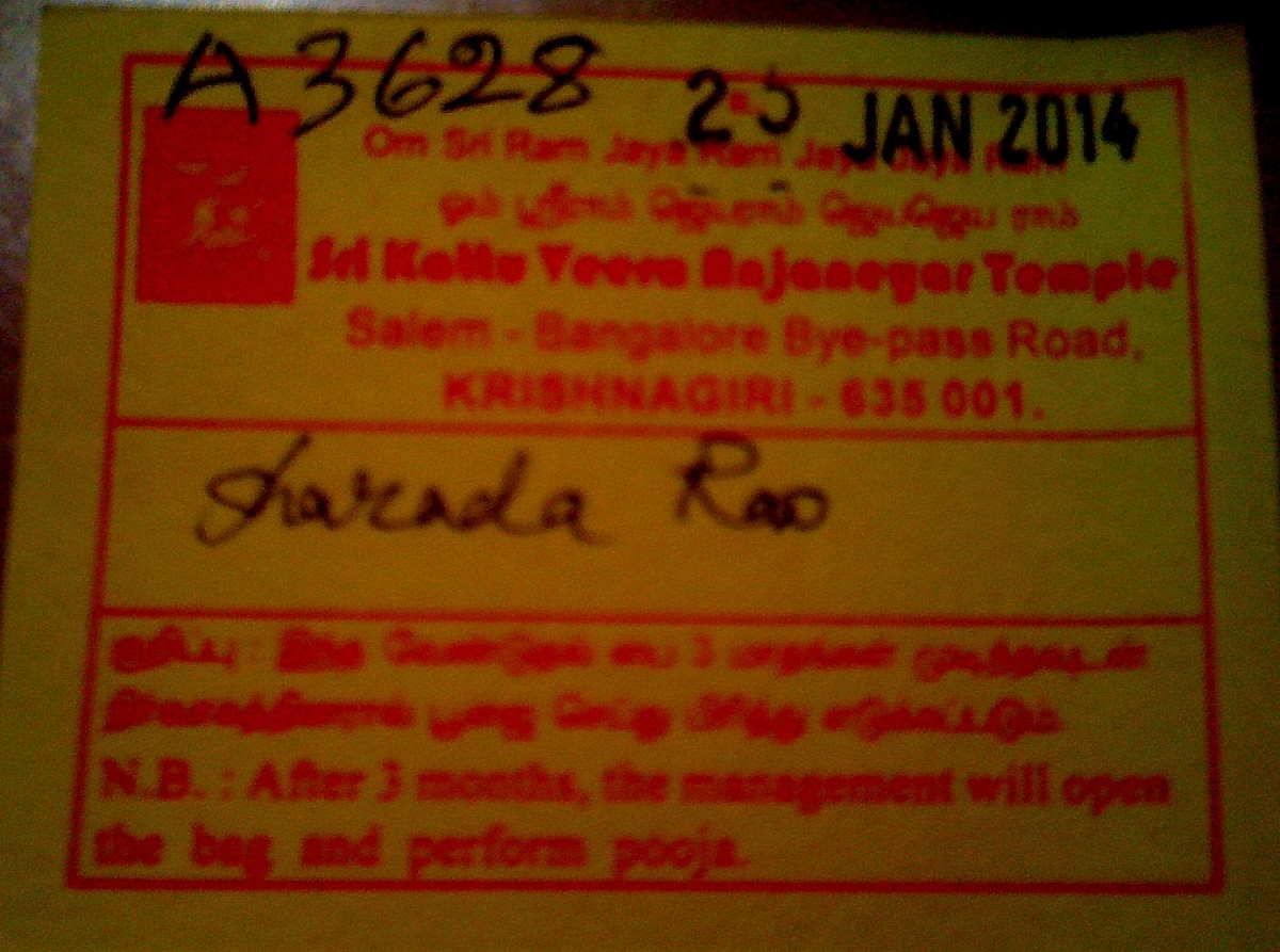 My Wife Prayer Ticket Dt 25th Jan 2014 temple Stamp.
