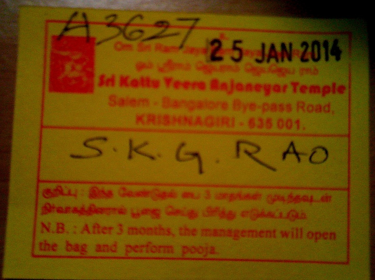 My Prayer Ticket Dt 25th Jan,2014 Stamped as A3627 Dt.25th Jan 2014.