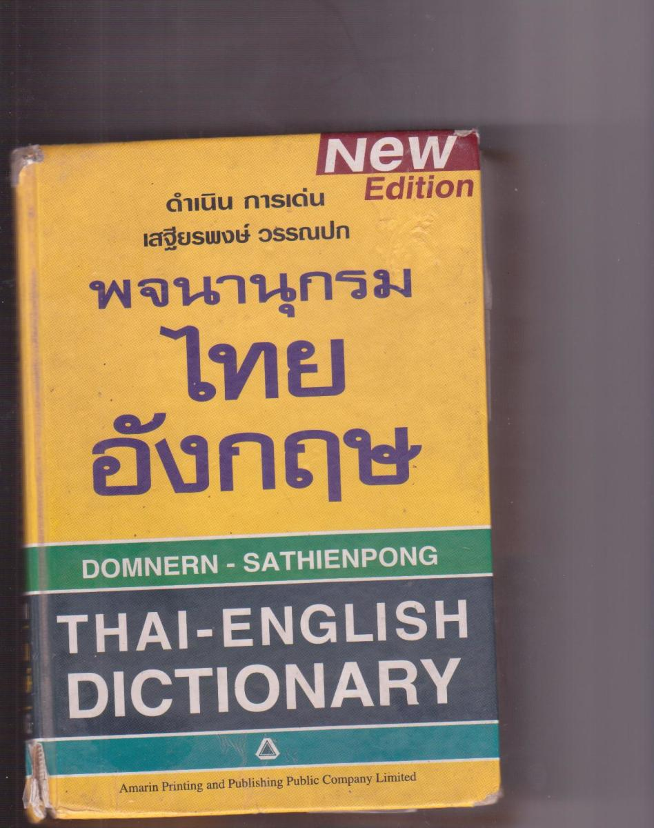 Challenges in Learning Thai