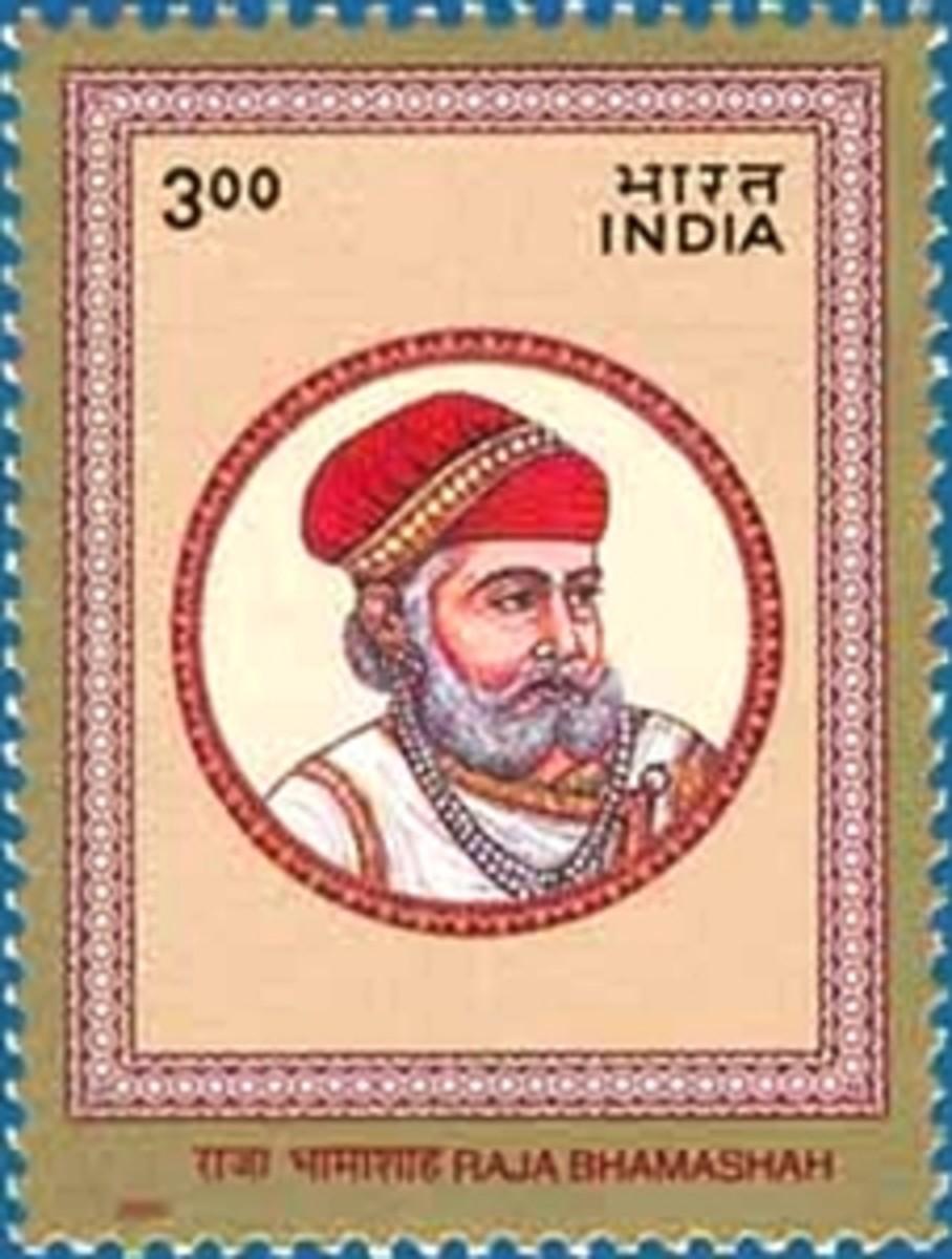 Bhama Shah Postal Stamp