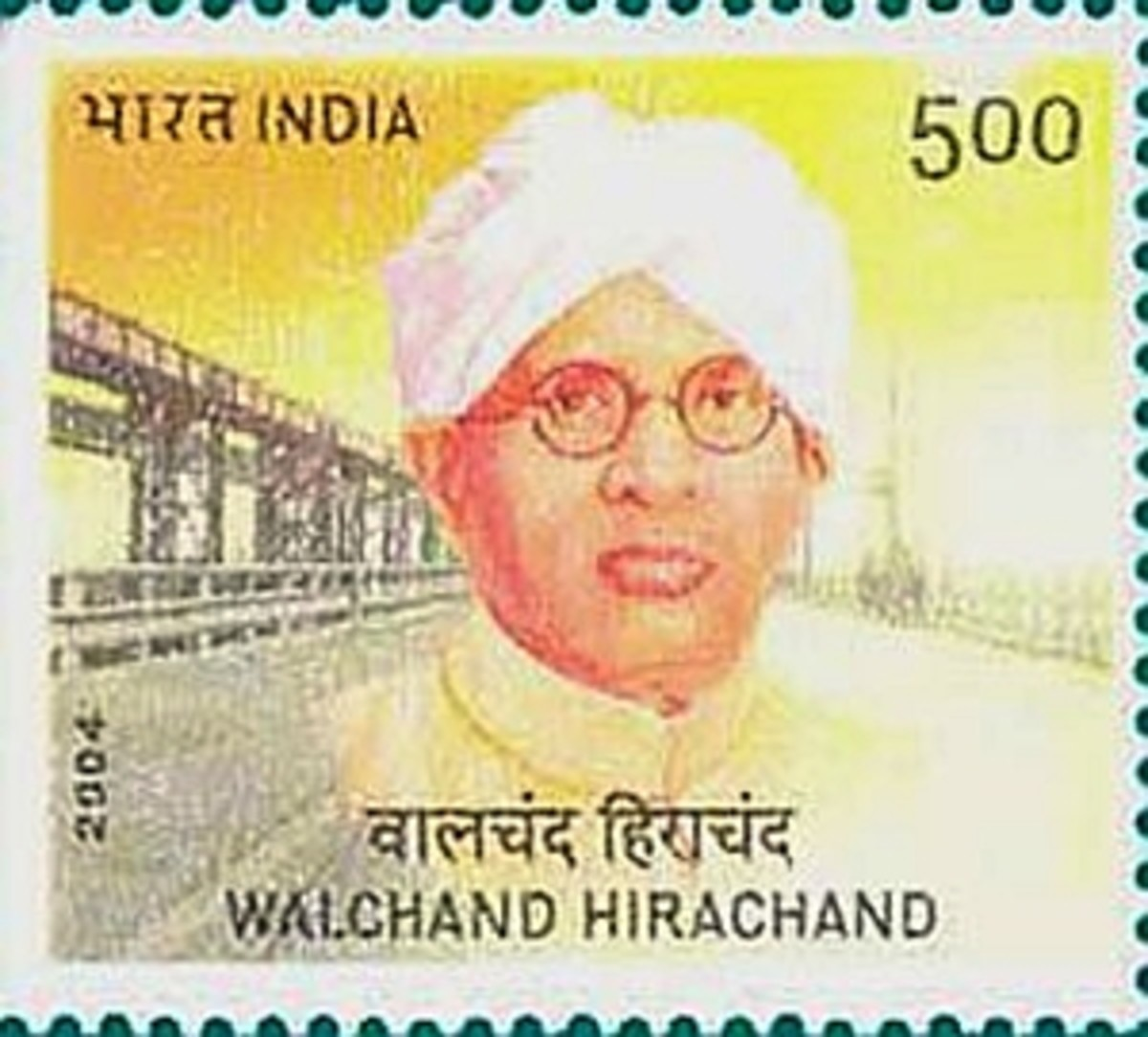 Walchand Hirachand Stamp
