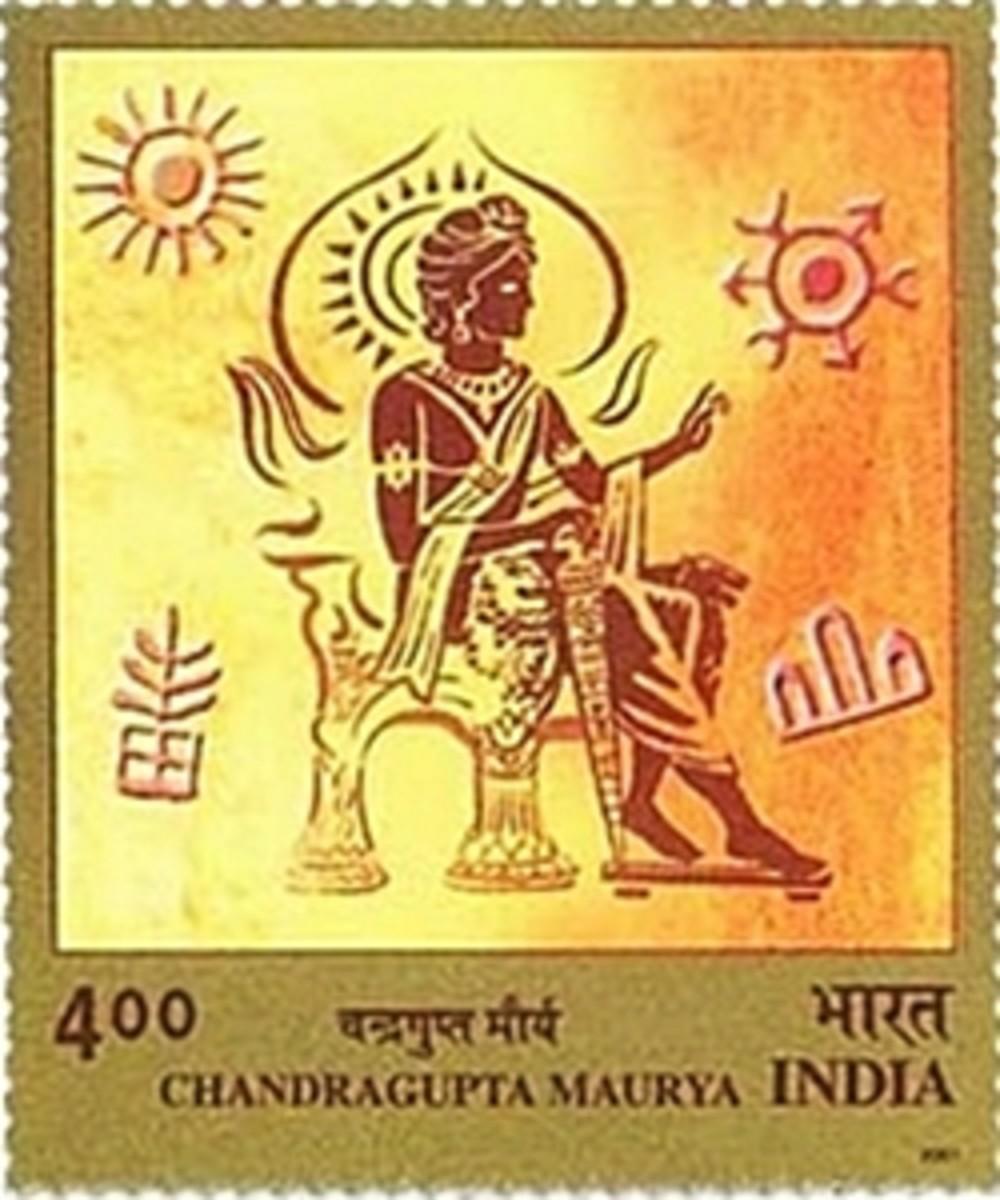 Chandragupt Mourya Postal Stamp