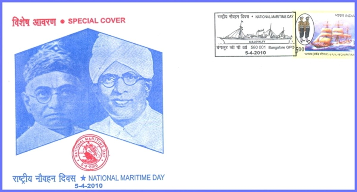 Special cover on National Maritime Day