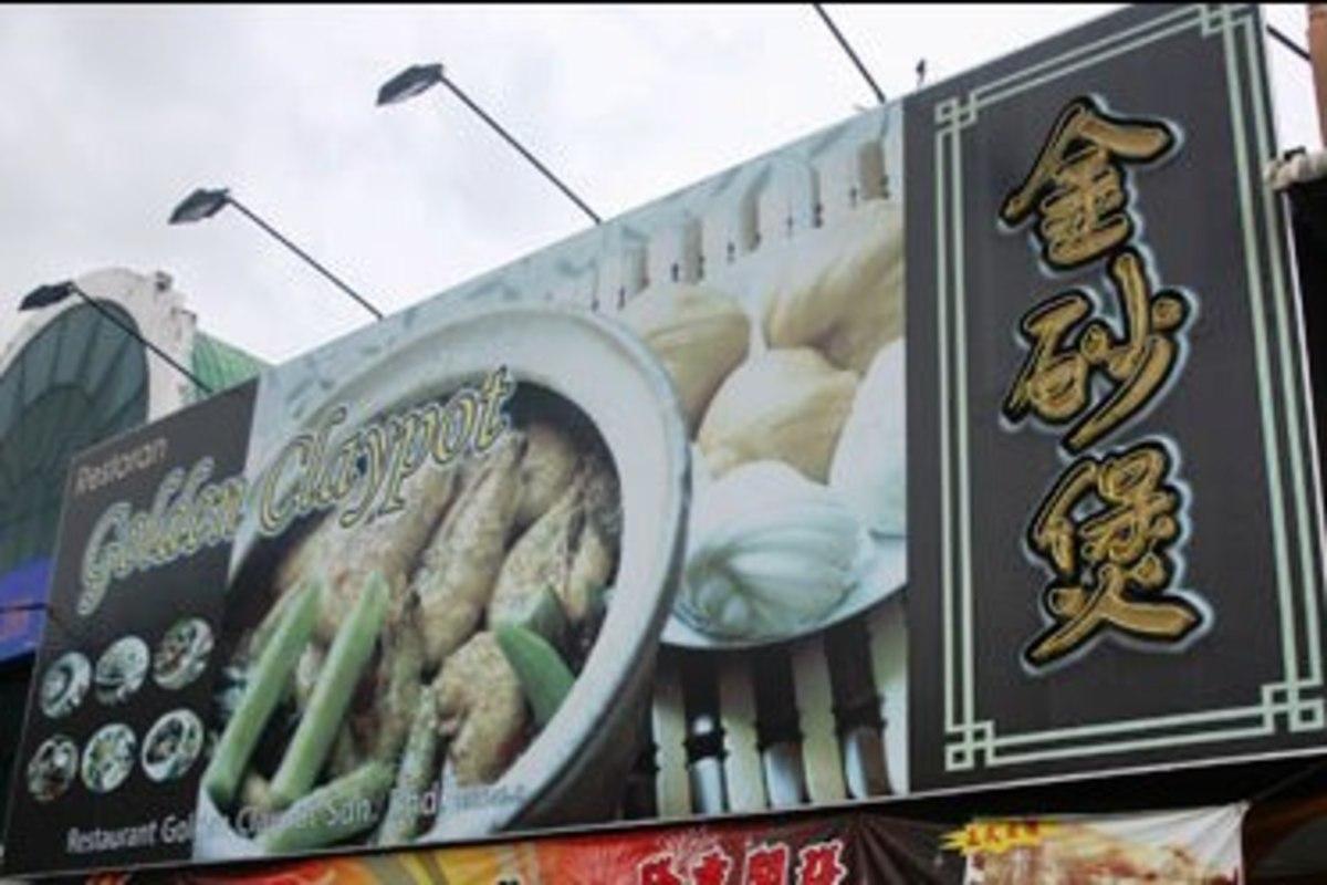 Golden Claypot Restaurant