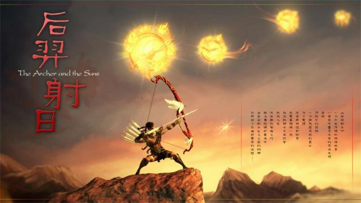 Houyi shot down nine of the suns