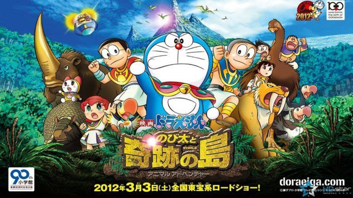 Nobita And The Island Of Miracles