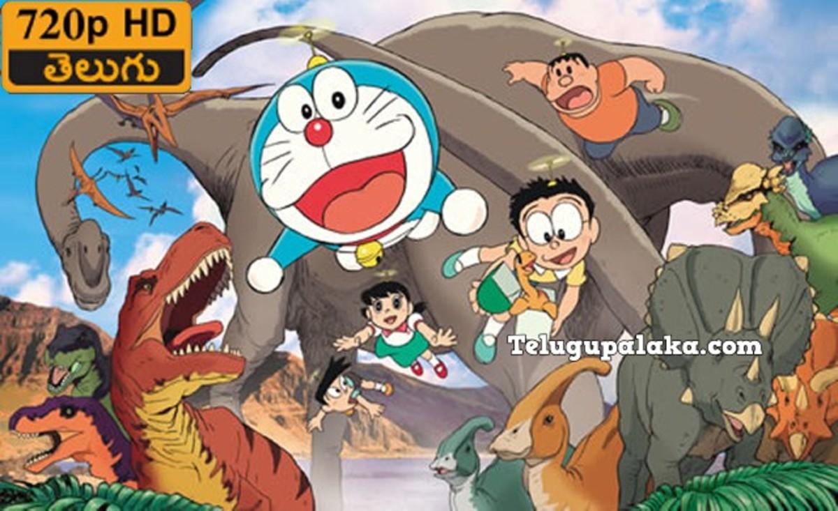 Nobita's Dinasaur