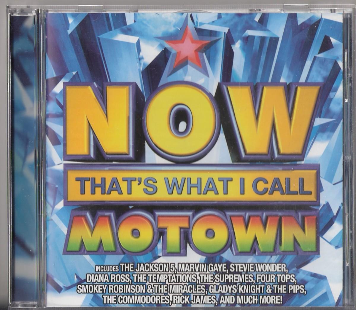 Now! Motown