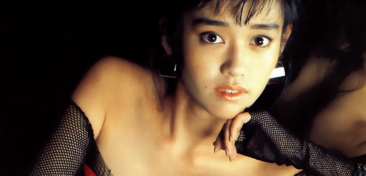 Yu Hayami.