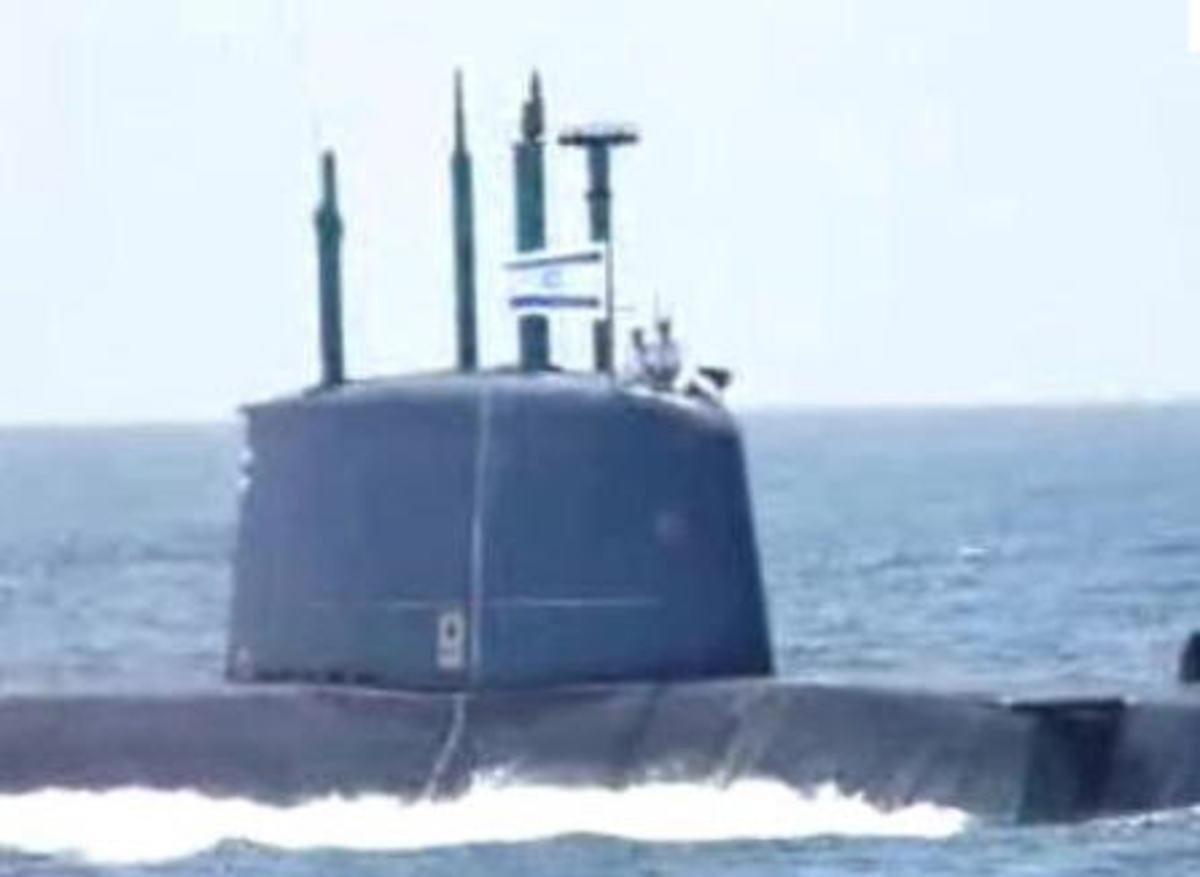 Israeli Nuclear Sub