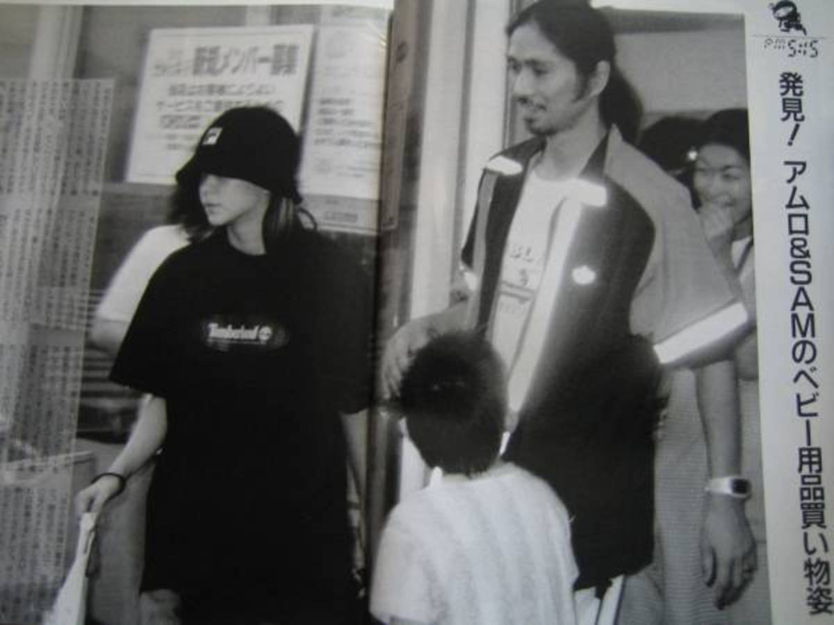 A paparazzi picture of Namie with then-husband SAM.