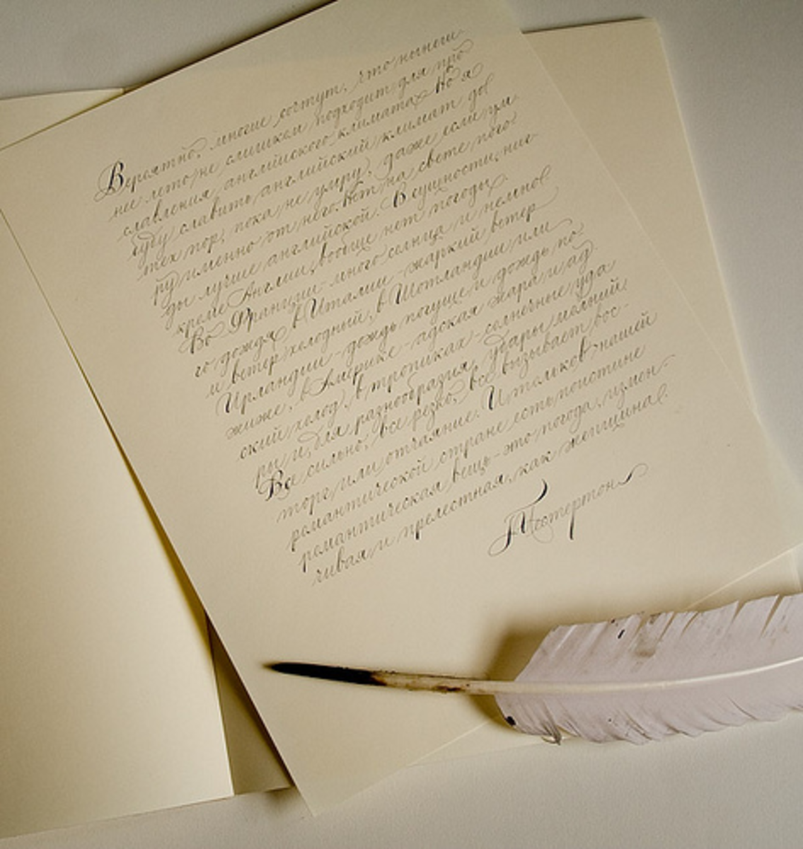 There's something romantic about letters written with a feather quill, don't you think?