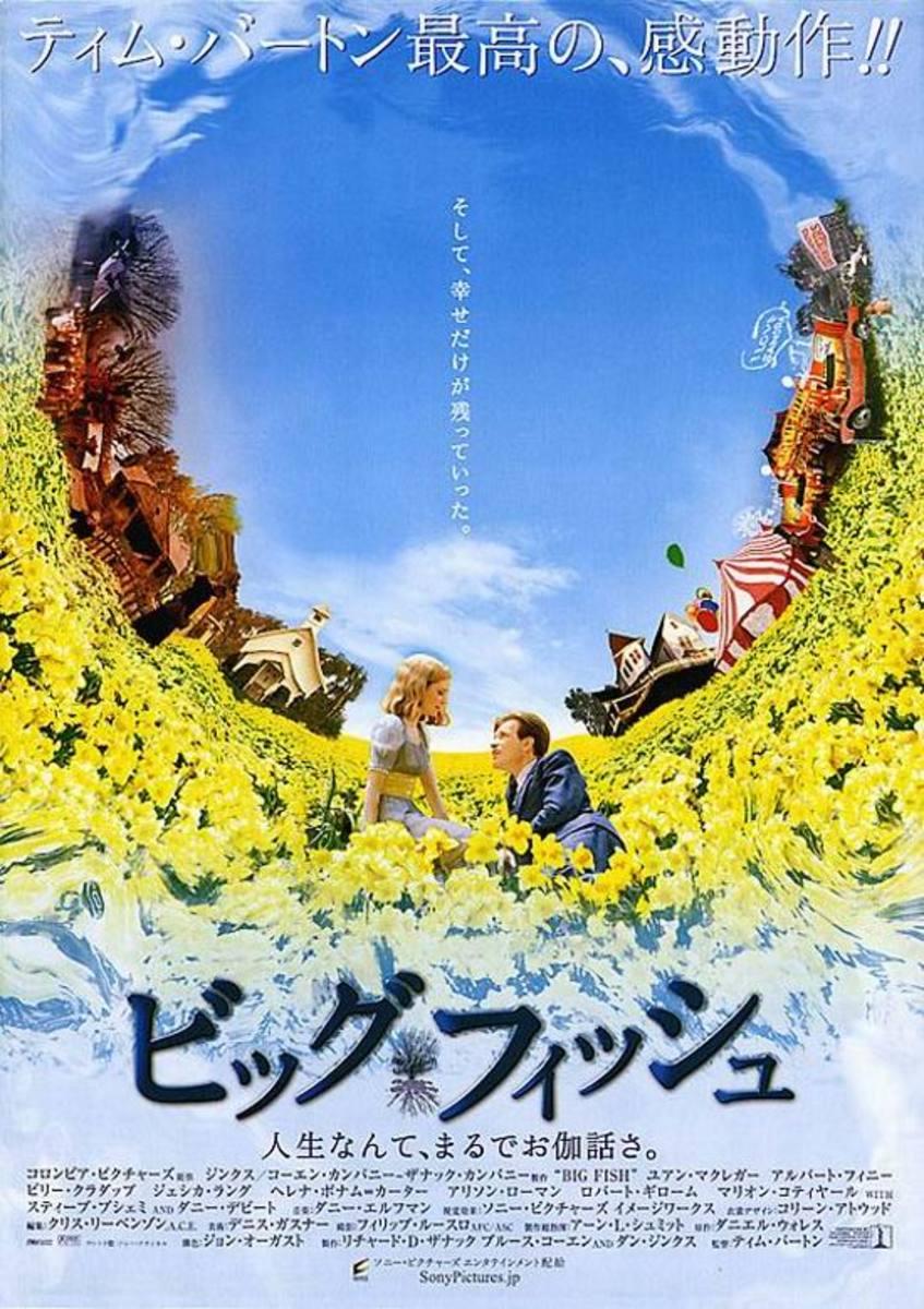 Big Fish (2003) Japanese poster