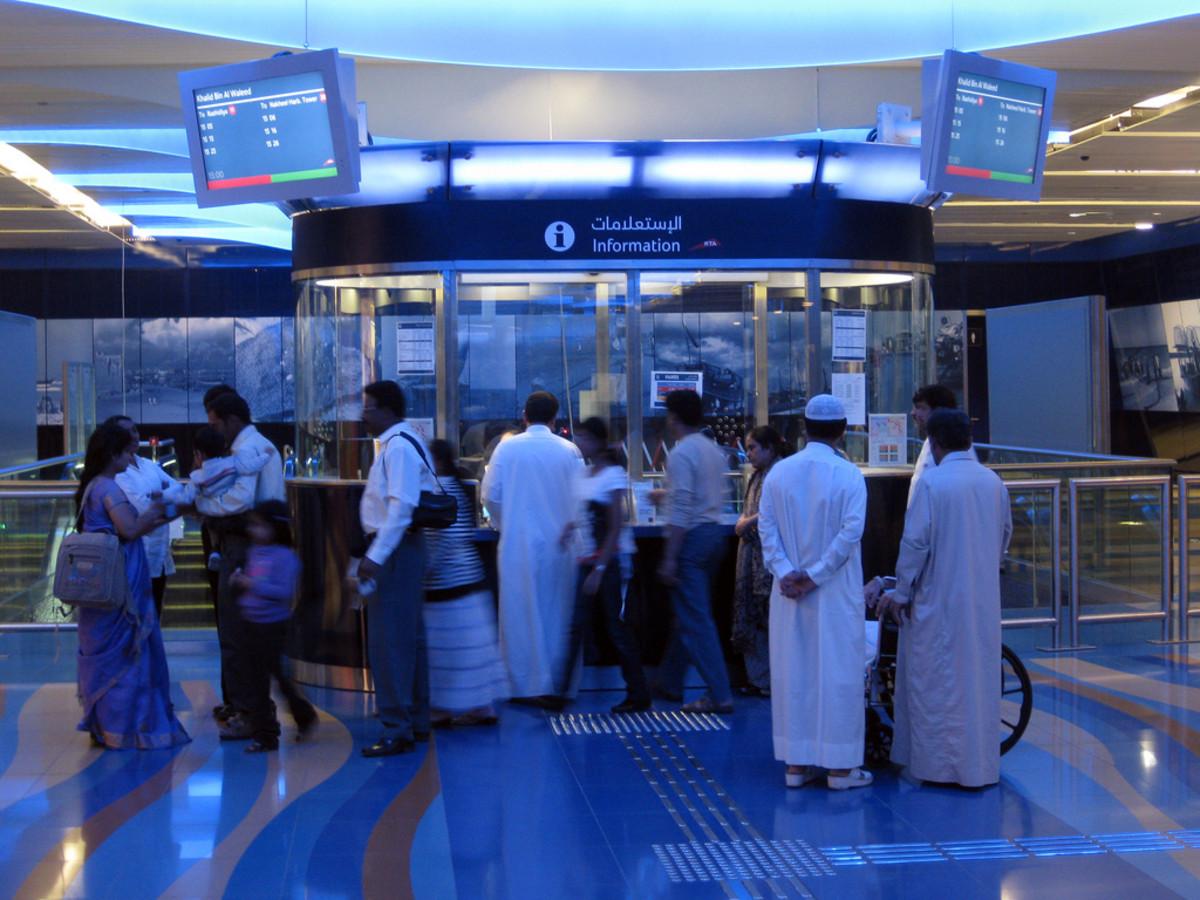 Dubai metro Ticket Booth