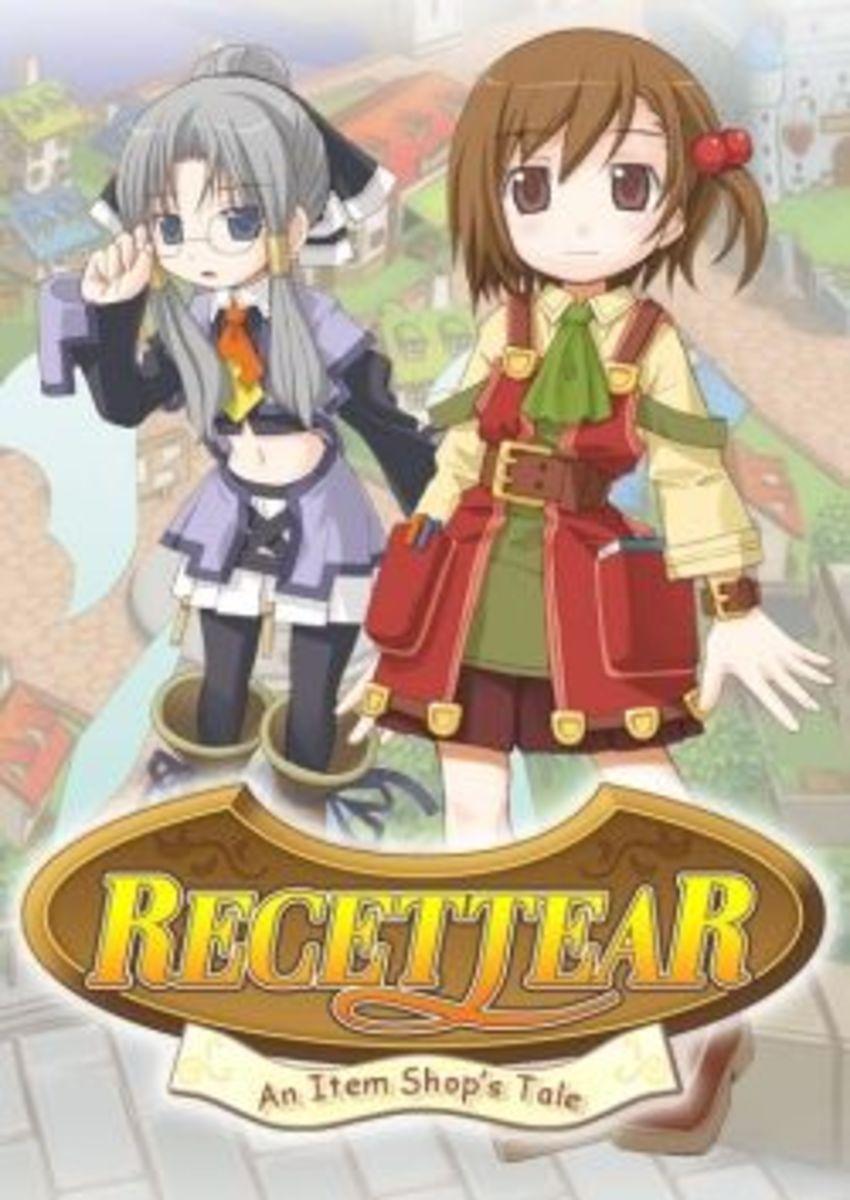 recettear-item-shop-tale