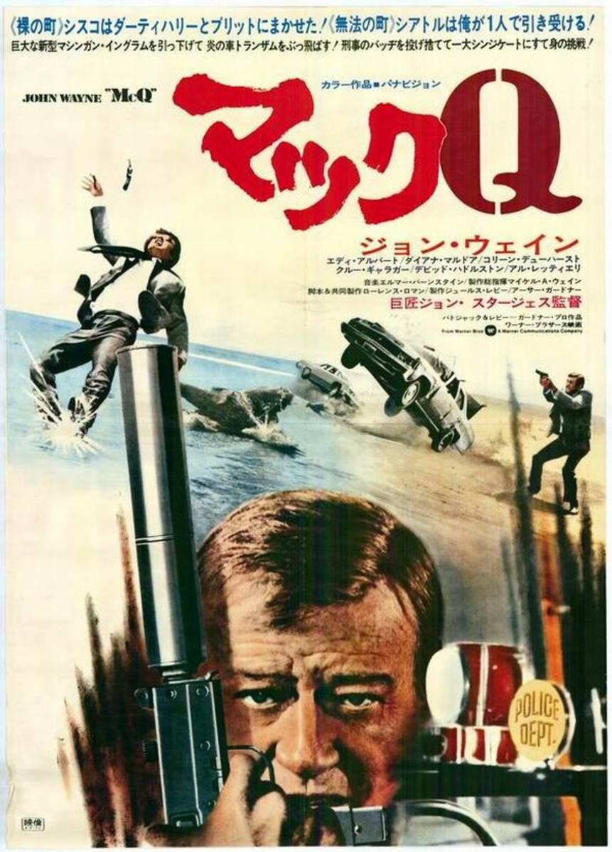 McQ (1974) Japanese poster