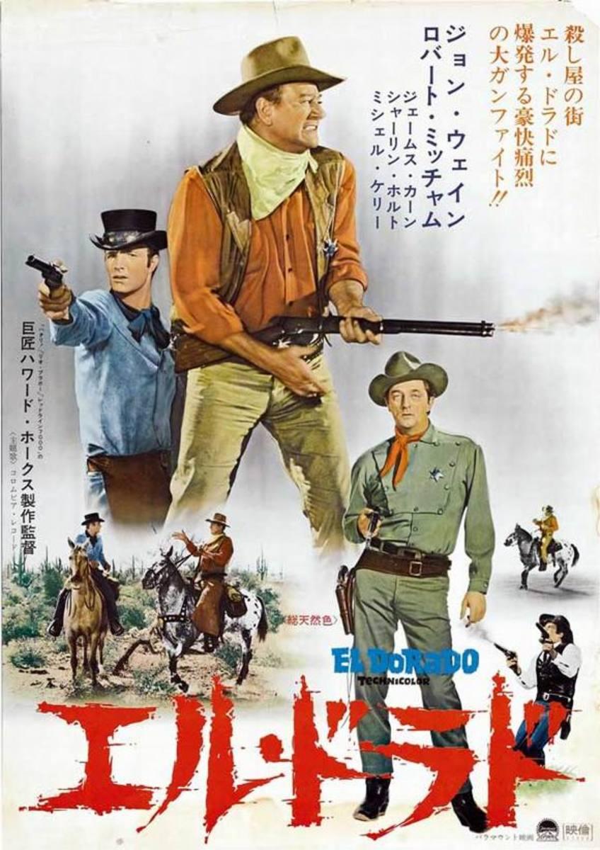 El Dorado (1967) Japanese poster