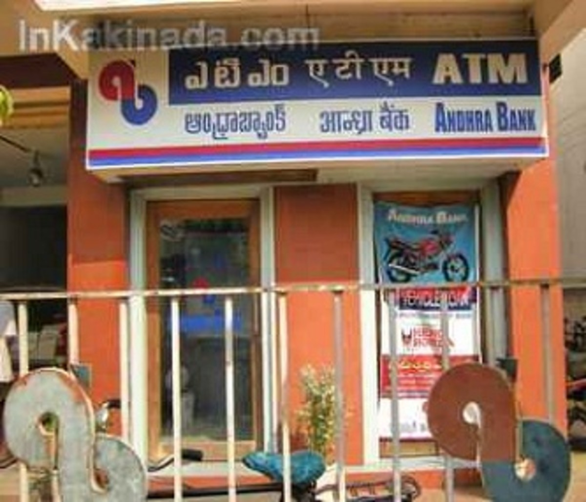 Maximum Withdrawal Limit from Andhra Bank ATM Per Day