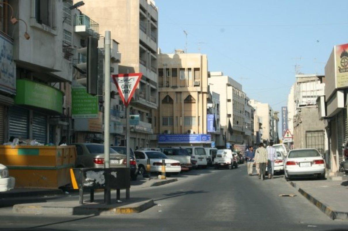 Downtown Bahrain