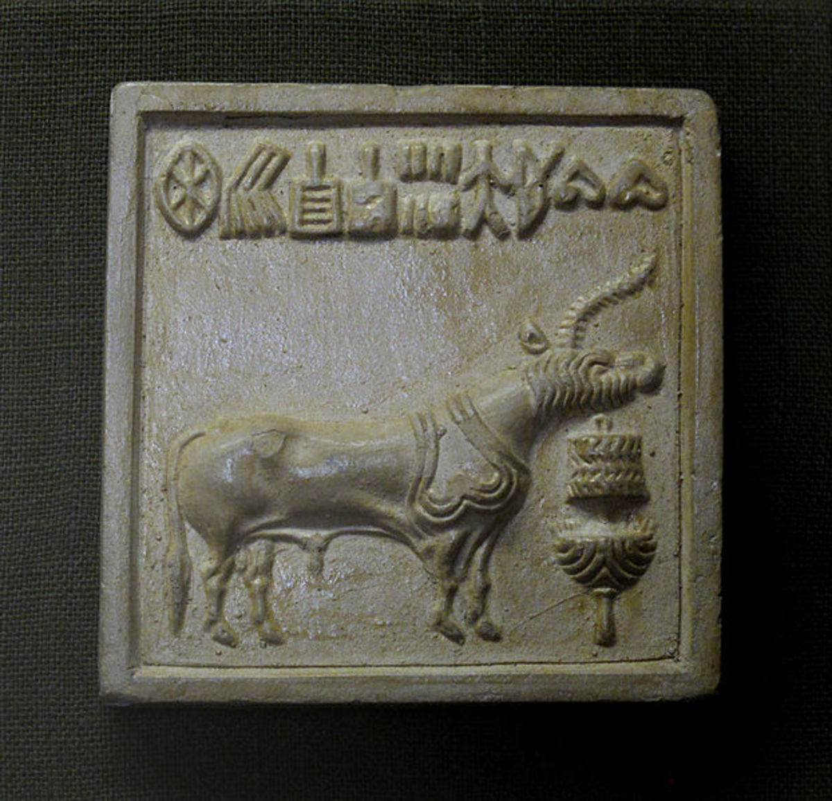 Unicorn Mold of a seal from the Indus valley civilization, 2500-1500 BC.