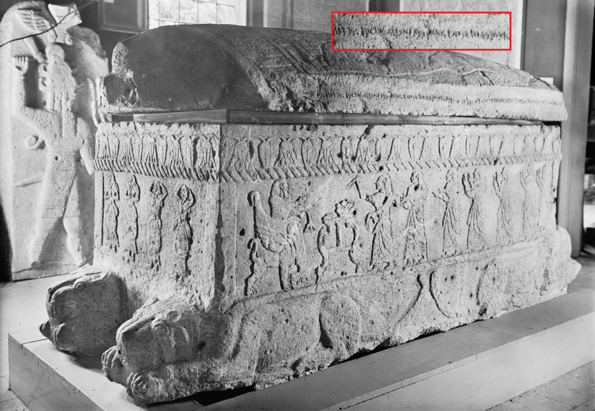 Sarcophagus of King Ahiram