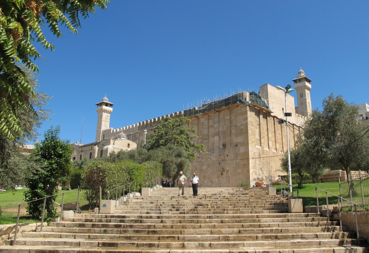Cave of the Patriarchs in Hebron today