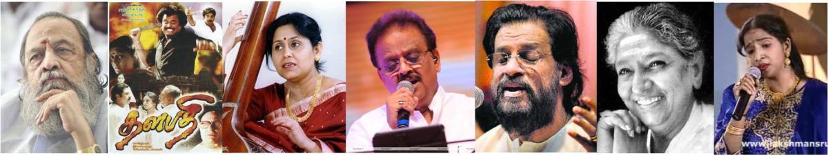 Thalapathi Album