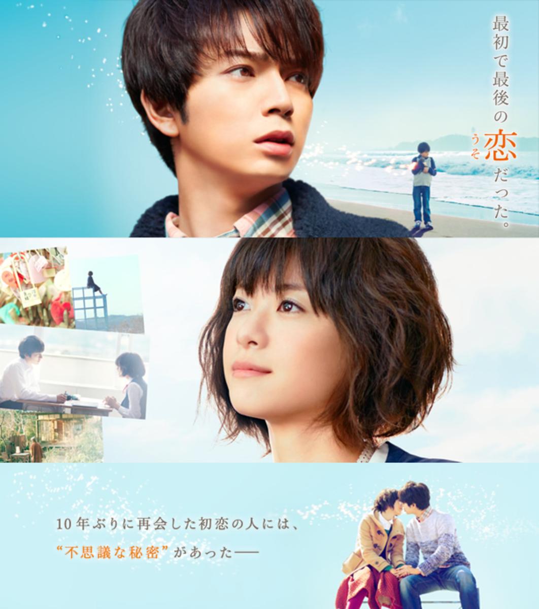 20-most-heartbreaking-japanese-films-part-2