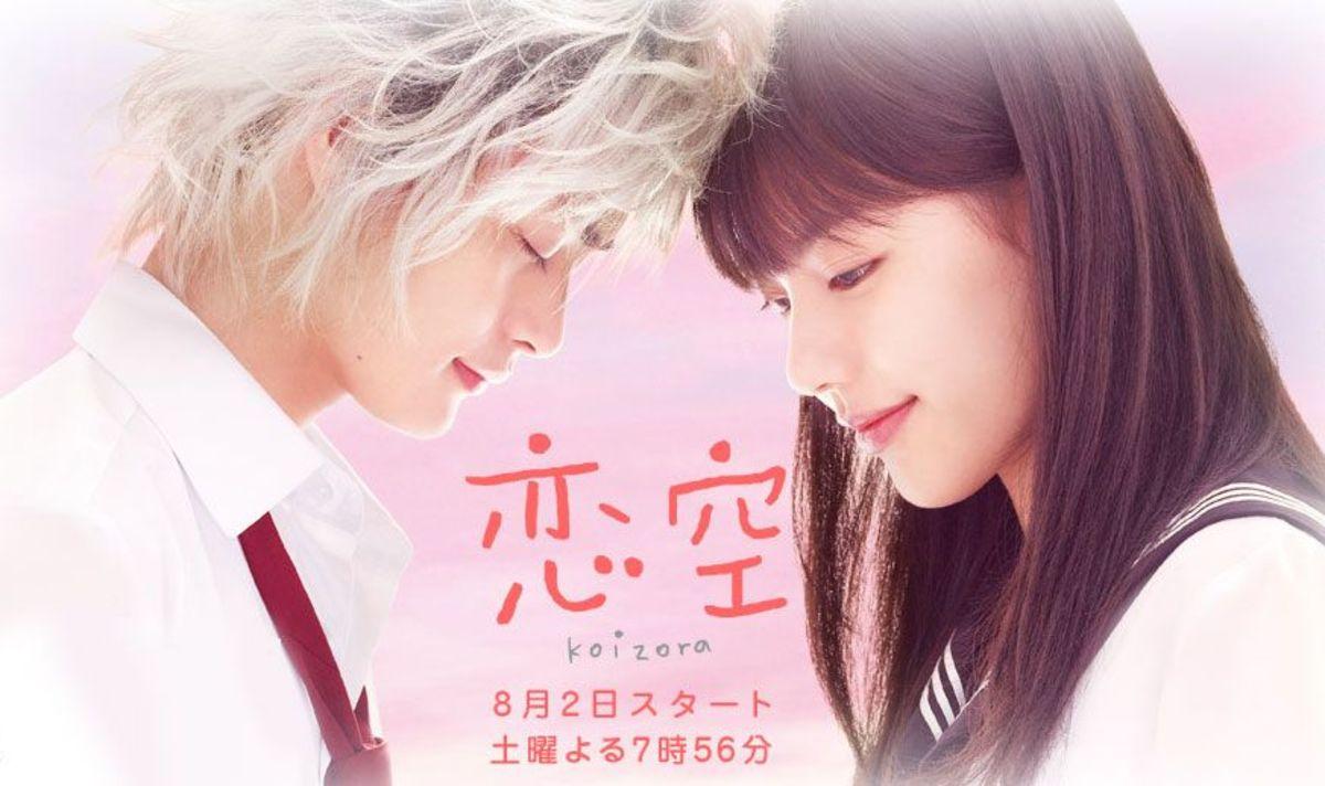 20 Most Heartbreaking Japanese Films (11-20)