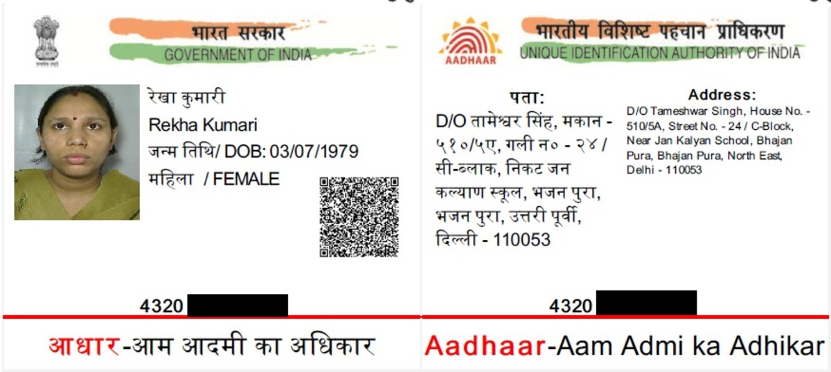 Aadhaar Unique Identification Number For Indian Citizen