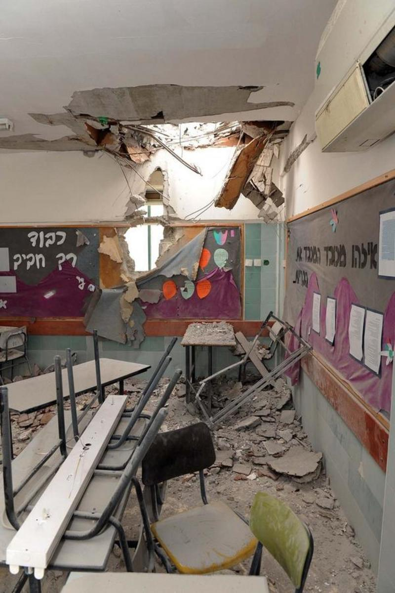 Classroom Hit by Grad Rocket Fired from Gaza, Be'er Sheva (town where the Jewish ancestors Abraham and Isaac lived in 2000 BCE), Israel, December 31, 2008