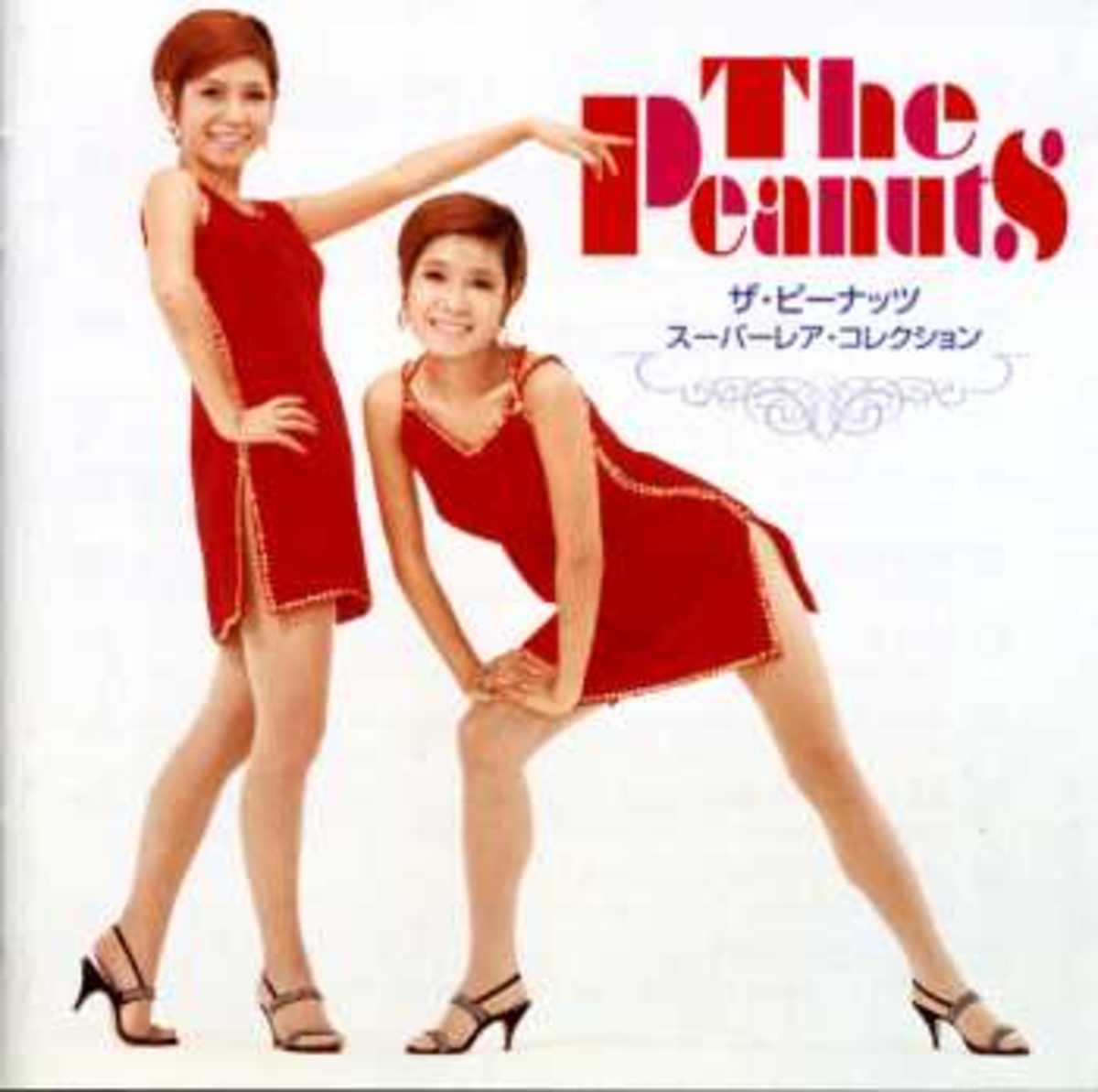 Japanese Group, Peanuts.