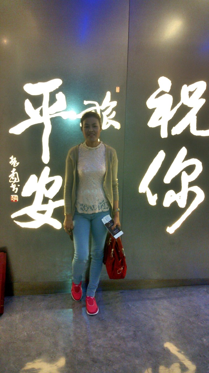 Photo was taken inside Taipei International Airport in November of 2014
